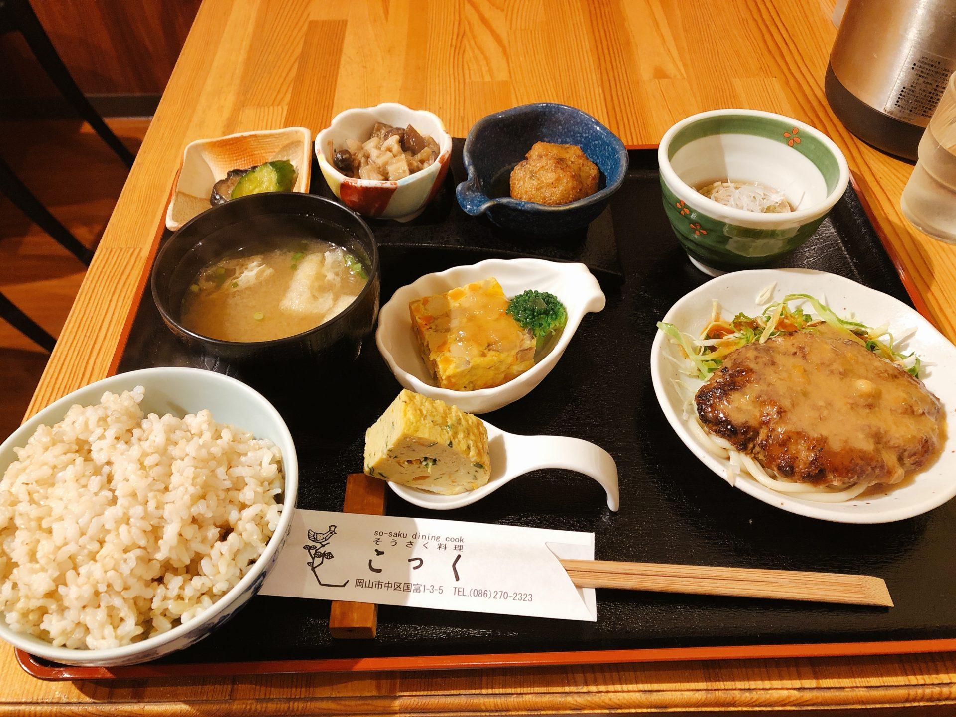 岡山市中区  朝日高校から徒歩5分の洋食屋さん そうさく料理 こっく!シェフの気まぐれランチに、こだわりと実力が見えた!