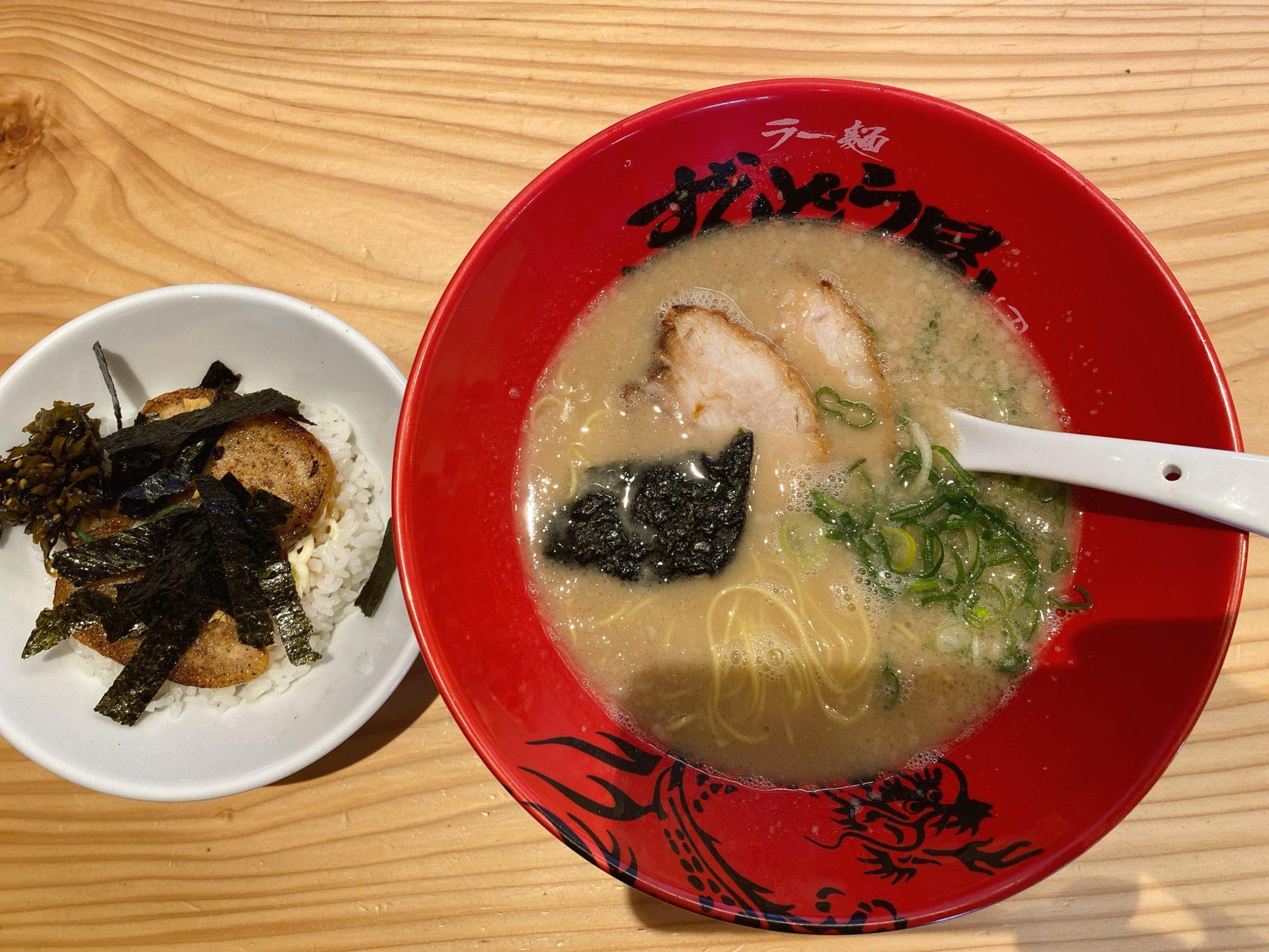 中区のラー麺ずんどう屋 岡山平井店にて、豚骨の元味らーめんと塩チャ丼のセットを細麺で頂く!今だけご飯おかわり無制限!