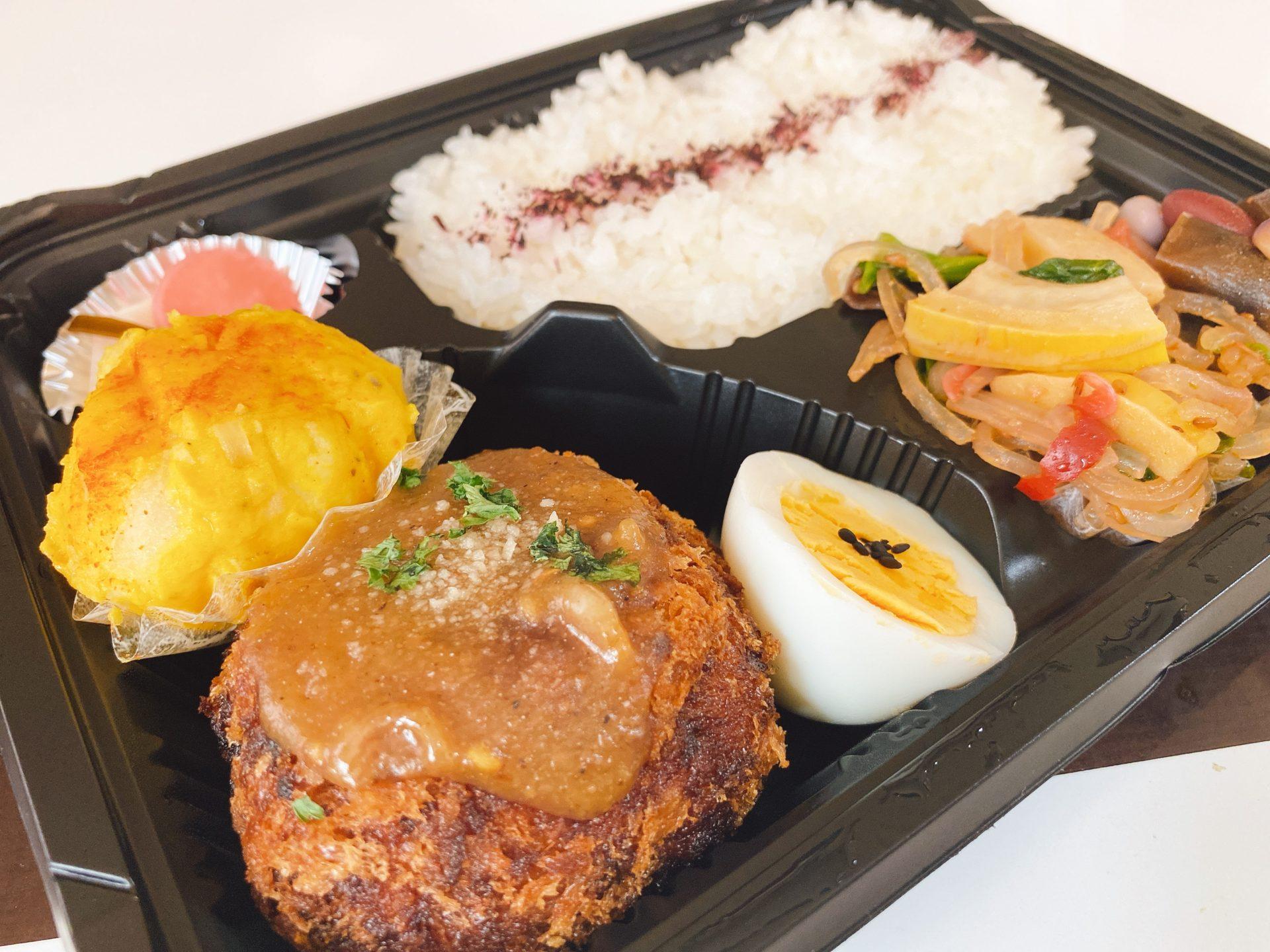 【岡山市北区のテイクアウト】岡山駅から車で3分 城下公会堂のランチが自宅でも食べられる!テイクアウト開始で、お昼が楽しみに!