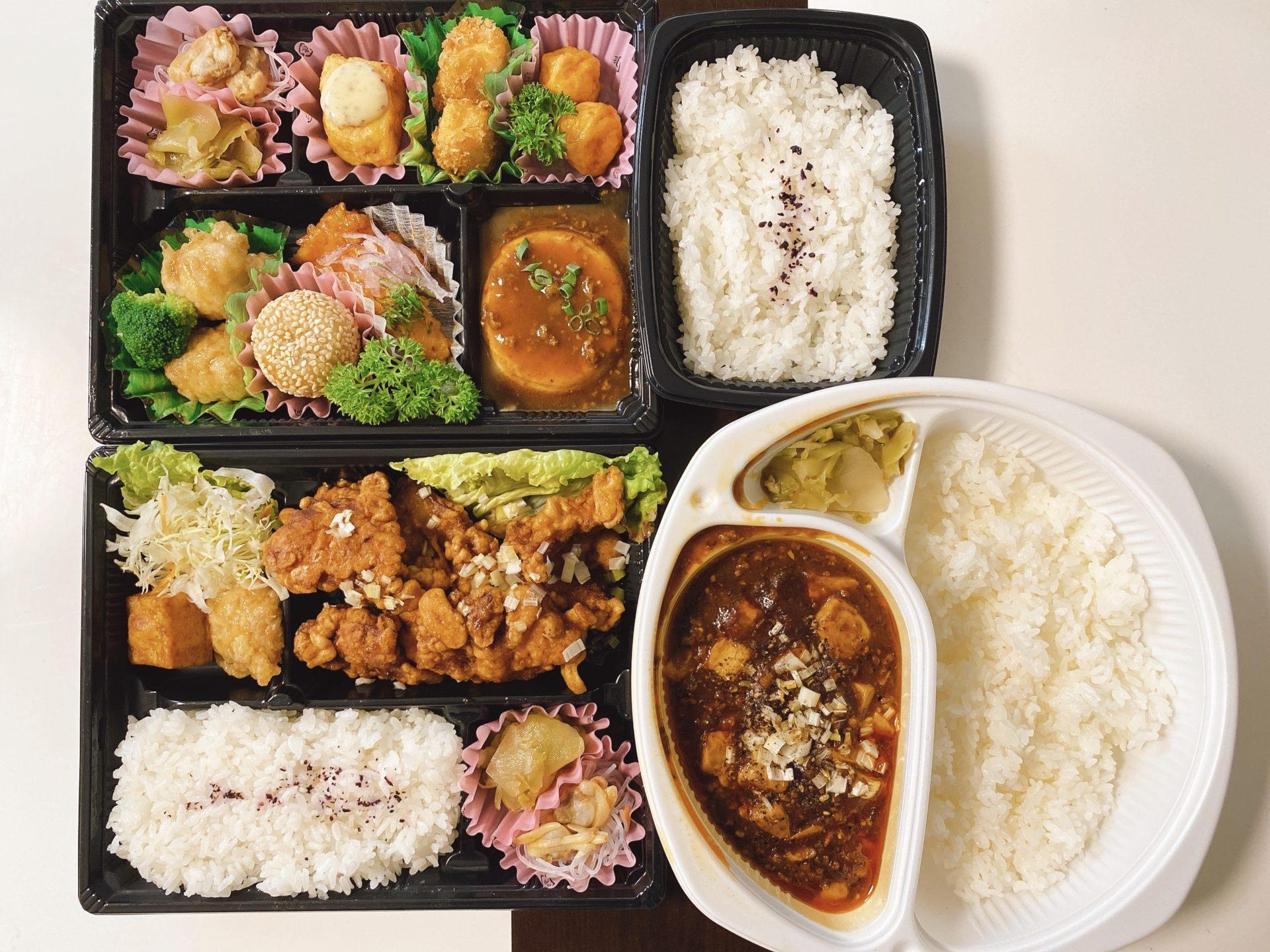 【岡山市中区のテイクアウト】大多羅駅から車で5分 中国食彩厨房 龍の髭のテイクアウトランチで、美味しい中華が自宅で食べられる!