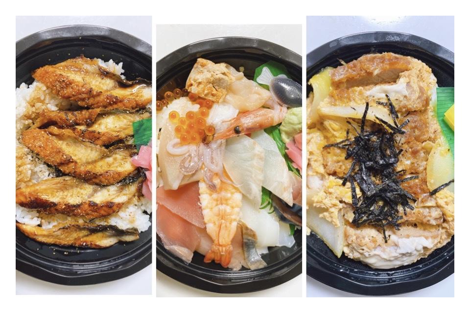 【岡山市南区のテイクアウト】憩家のテイクアウトメニューは、海鮮丼からチキン南蛮そしてキッズ弁当まで種類も豊富でコスパもいい!