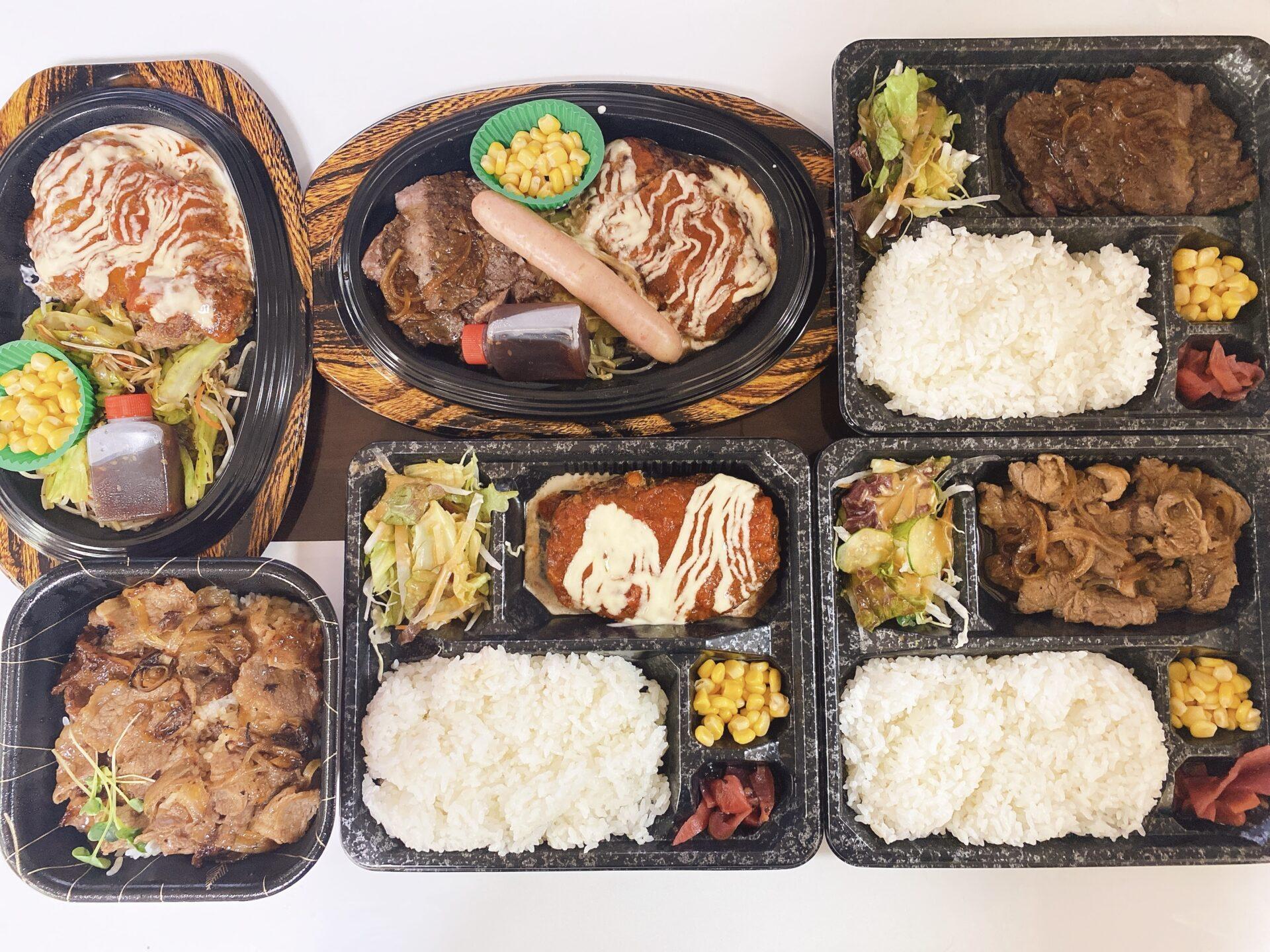 【岡山市中区のテイクアウト】ミスターバーク 岡山東川原店の持ち帰りメニューにて肉祭り!クーポン利用でオトクに!