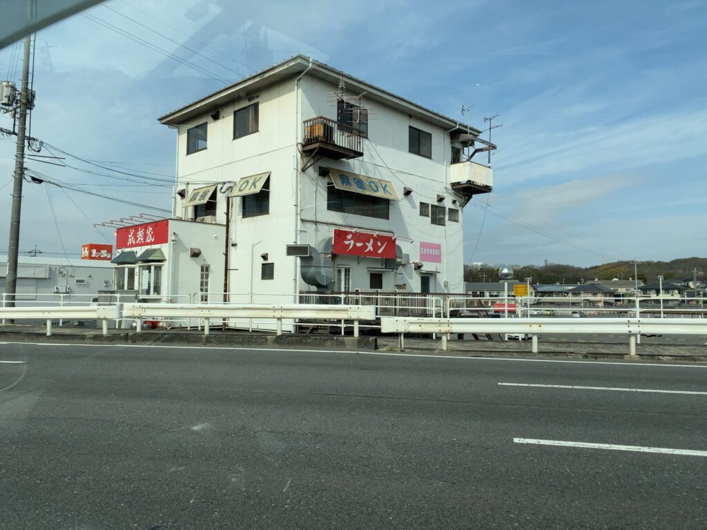 ラーメン成瀬家