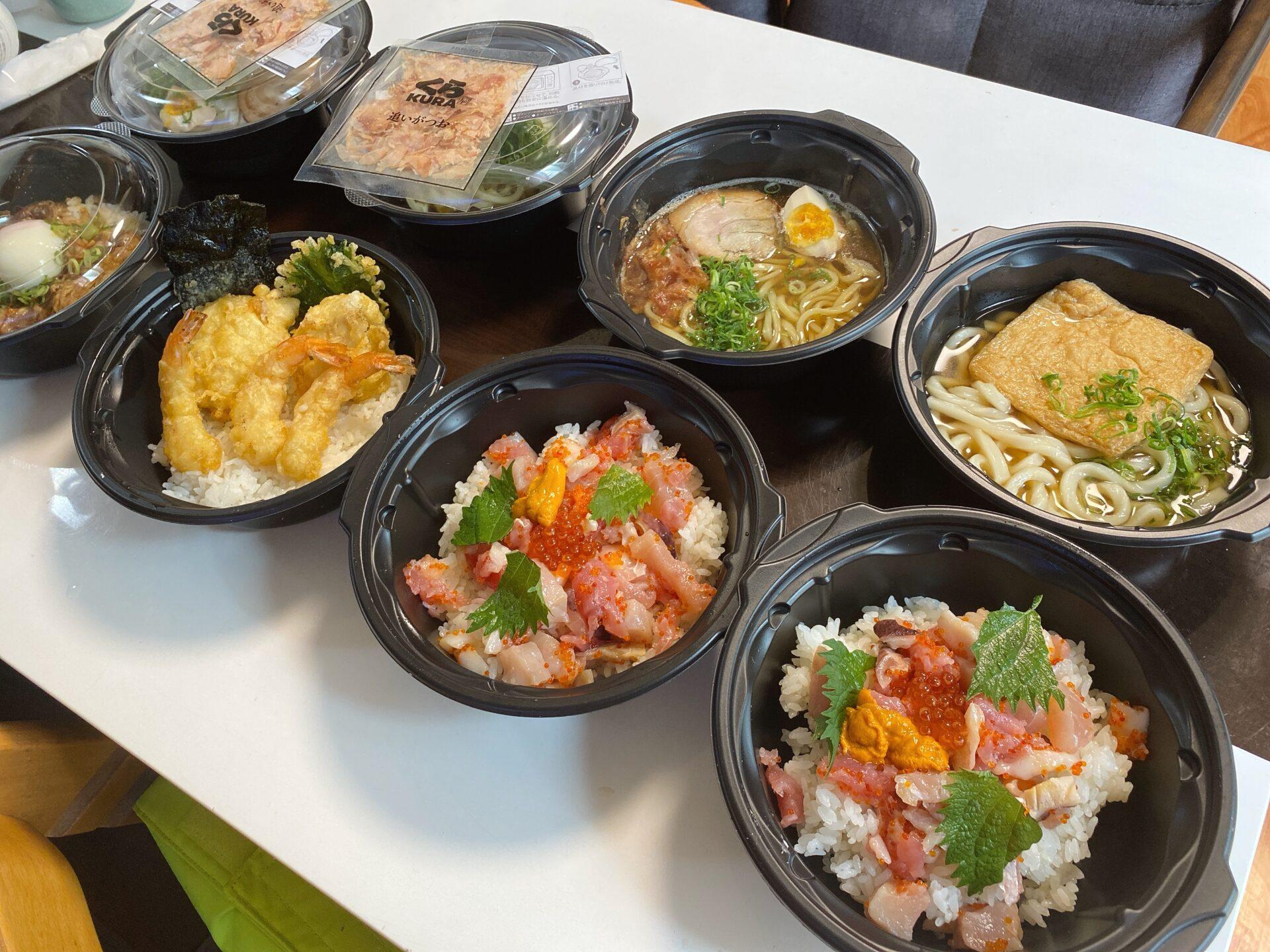 【岡山市中区のテイクアウト】くら寿司 感動のくらランチはコスパ最高!丼と麺類のセットがおススメ!