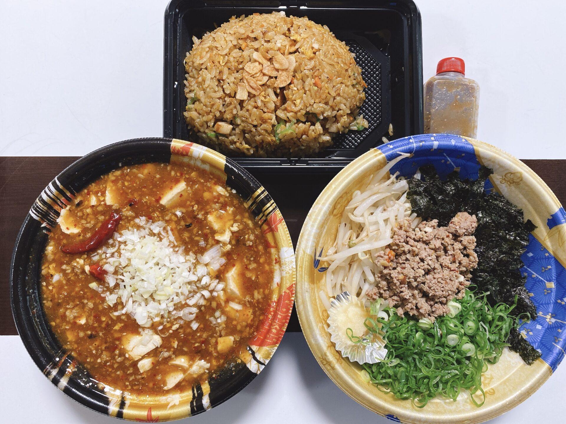 【岡山市中区のテイクアウト】台湾料理 あじ仙 平井店 麺類・飯類・点心等から四川風麻婆豆腐やまぜそばを予約して持ち帰り